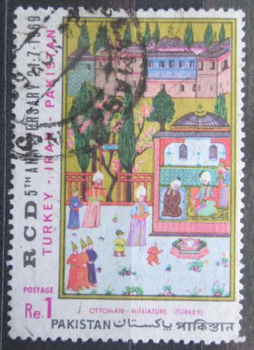 Poštovní známka Pákistán 1969 Miniatura Mi# 278