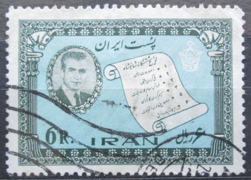 Poštovní známka Írán 1963 Hospodáøská reforma Mi# 1149