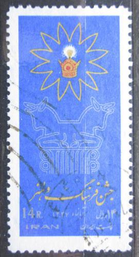 Poštovní známka Írán 1968 Umìlecký festival Mi# 1403