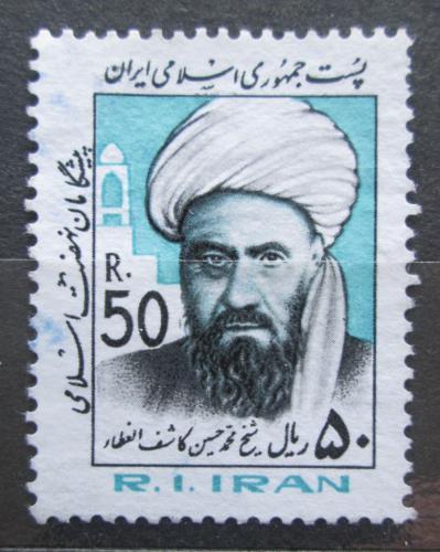 Poštovní známka Írán 1984 Mohammad Hossein Kaschef Mi# 2054