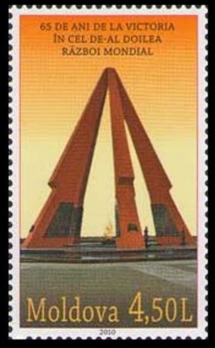Poštovní známka Moldavsko 2010 Památník vítìzství Mi# 705