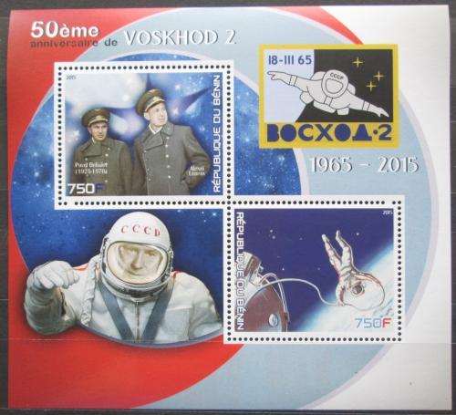 Poštovní známky Džibutsko 2014 Voschod II, sovìtští kosmonauti Mi# N/N