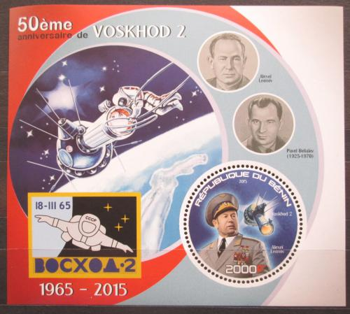Poštovní známka Džibutsko 2014 Voschod II, sovìtští kosmonauti Mi# N/N