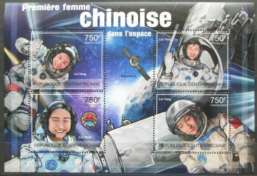 Poštovní známky SAR 2012 Liu Yang, první èínská kosmonautka Mi# 3792-95 Kat 14€
