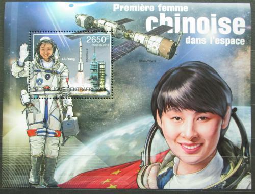 Poštovní známka SAR 2012 Liu Yang, první èínská kosmonautka Mi# Block 973 Kat 12€