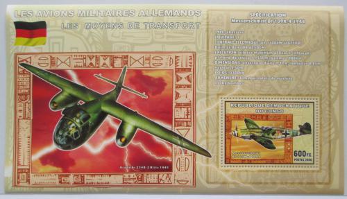 Poštovní známka Kongo Dem. 2006 Nìmecká váleèná letadla DELUXE Mi# N/N