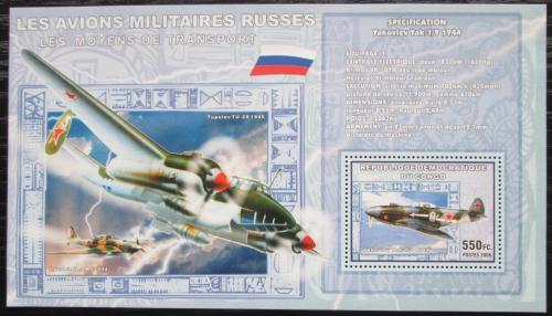Poštovní známka Kongo Dem. 2006 Ruská váleèná letadla DELUXE Mi# N/N