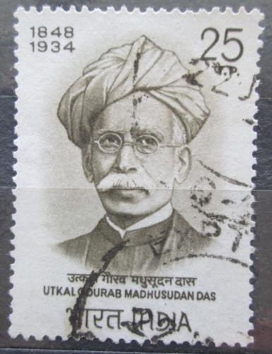 Poštovní známka Indie 1974 Utkal Gourab Madhusudan Das Mi# 593