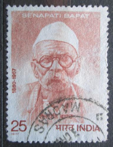 Poštovní známka Indie 1977 Senapati Bapat, revolucionáø Mi# 743