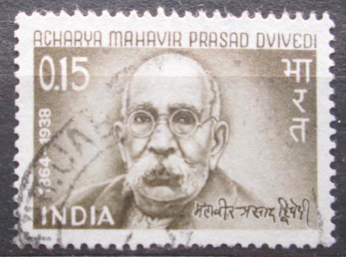 Poštovní známka Indie 1966 Atscharja Mahavir Prasad Dvivedi, spisovatel Mi# 412