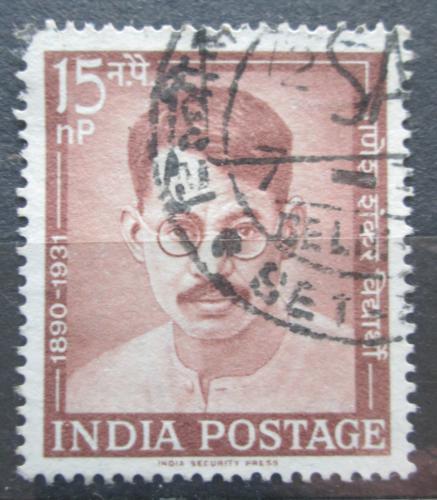 Poštovní známka Indie 1962 Ganesh Shankar Vidyarthi, básník Mi# 339