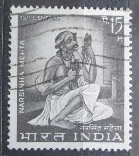 Poštovní známka Indie 1967 Narsinha Mehta, básník Mi# 428