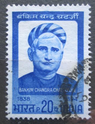 Poštovní známka Indie 1969 Bankim Chandra Chatterjees, spisovatel Mi# 468