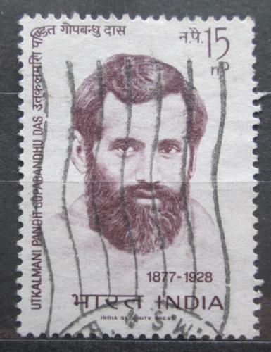 Poštovní známka Indie 1964 Utkalmani Pandit Gopabandhu-Das, básník Mi# 366