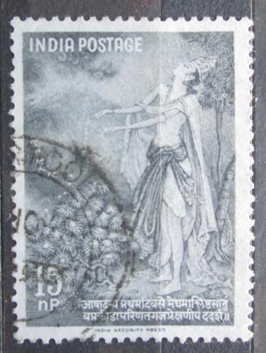 Poštovní známka Indie 1960 Umìní, Radha Charan Bagchi Mi# 313