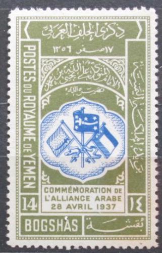 Poštovní známka Jemen 1939 Státní vlajky Mi# 24 Kat 5€