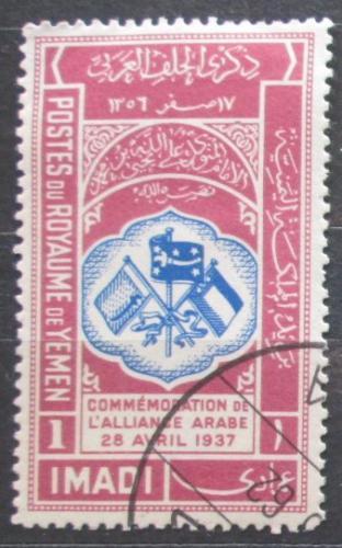 Poštovní známka Jemen 1939 Státní vlajky Mi# 26 Kat 14€