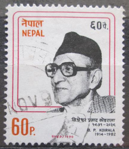 Poštovní známka Nepál 1990 B. P. Koirala, politik Mi# 511