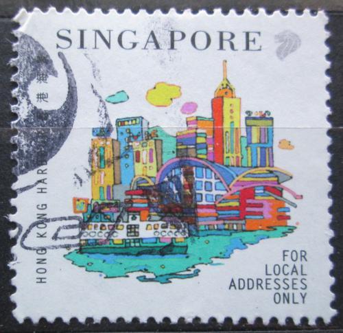 Poštovní známka Singapur 1999 Hongkong Mi# 947