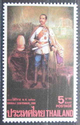 Poštovní známka Thajsko 1988 Král Rama V. Mi# 1246