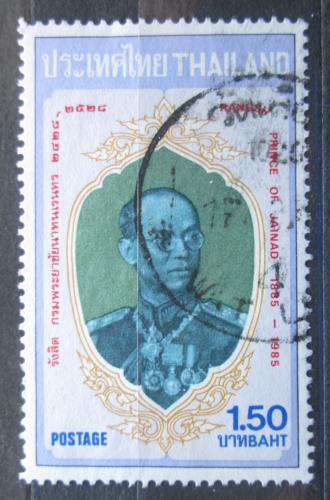 Poštovní známka Thajsko 1985 Princ Rangsit Mi# 1143