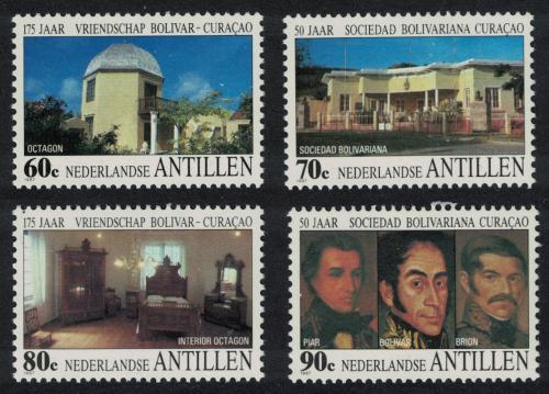Poštovní známky Nizozemské Antily 1987 Pøíchod Simóna Bolívara Mi# 615-18