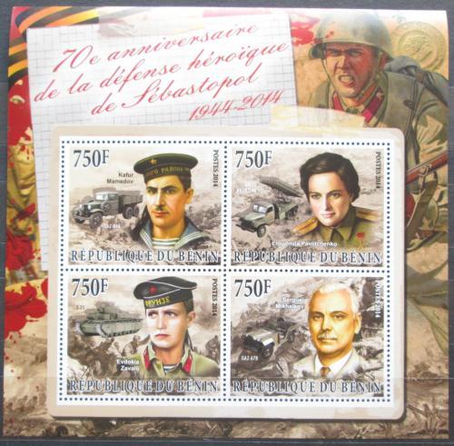 Poštovní známky Benin 2014 Bitva o Sevastopol, 70. výroèí Mi# N/N
