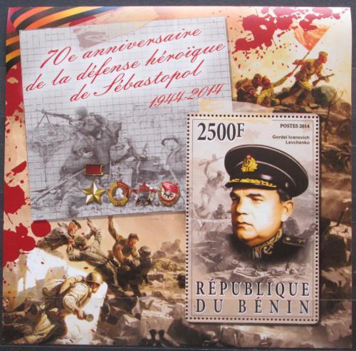 Poštovní známka Benin 2014 Bitva o Sevastopol, 70. výroèí Mi# N/N