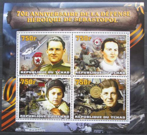 Poštovní známky Èad 2014 Bitva o Sevastopol, 70. výroèí Mi# N/N