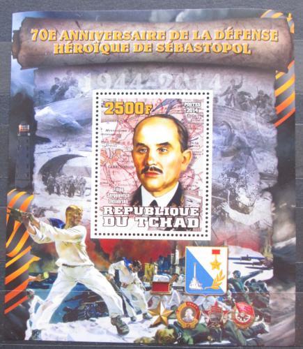 Poštovní známka Èad 2014 Bitva o Sevastopol, 70. výroèí Mi# N/N