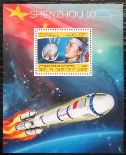 Poštovní známka Guinea 2014 Vesmírná mise Šen-èou 10 Mi# Block 2335 Kat 18€