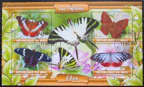 Poštovní známky Mali 2020 Asijští motýli Mi# N/N