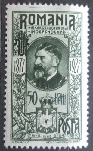 Poštovní známka Rumunsko 1927 Král Ferdinand I. Mi# 310