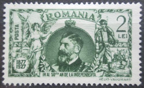 Poštovní známka Rumunsko 1927 Král Ferdinand I. Mi# 312