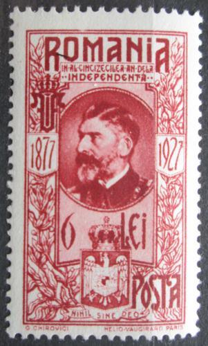 Poštovní známka Rumunsko 1927 Král Ferdinand I. Mi# 317