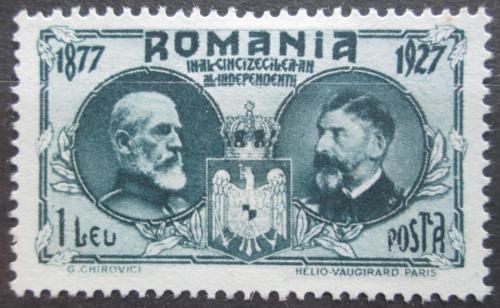 Poštovní známka Rumunsko 1927 Králové Ferdinand I. a Karel I. Mi# 311
