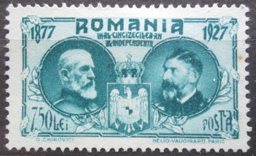 Poštovní známka Rumunsko 1927 Králové Ferdinand I. a Karel I. Mi# 318