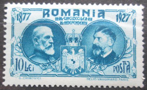 Poštovní známka Rumunsko 1927 Králové Ferdinand I. a Karel I. Mi# 319 Kat 6€