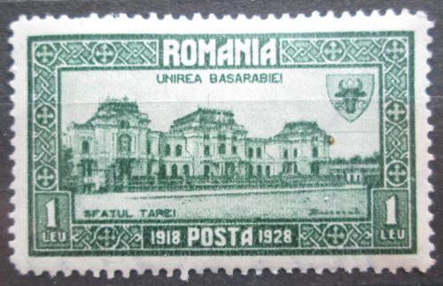 Poštovní známka Rumunsko 1928 Budova Zemské rady Mi# 329