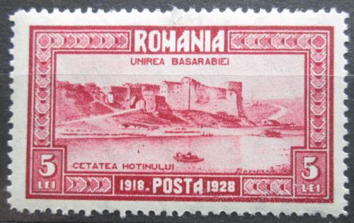 Poštovní známka Rumunsko 1928 Pevnost Hotin Mi# 332