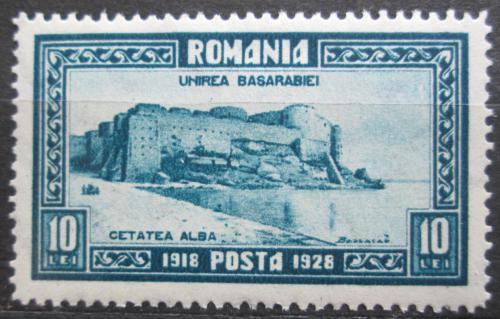 Poštovní známka Rumunsko 1928 Pevnost Akkerman Mi# 334 Kat 9€