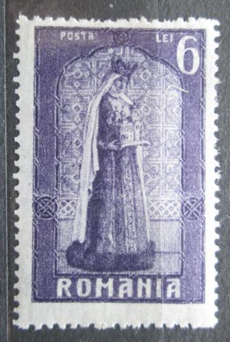 Poštovní známka Rumunsko 1922 Královna Marie Mi# 292 Kat 15€