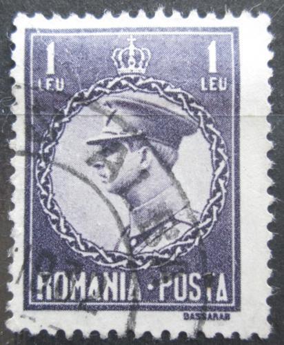 Poštovní známka Rumunsko 1930 Král Karel II. Mi# 377