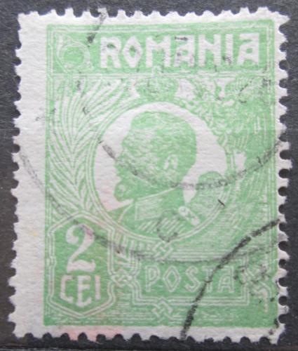 Poštovní známka Rumunsko 1924 Král Ferdinand I. Mi# 274 I