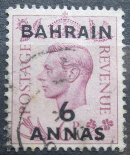 Poštovní známka Bahrajn 1948 Král Jiøí VI. pøetisk Mi# 55