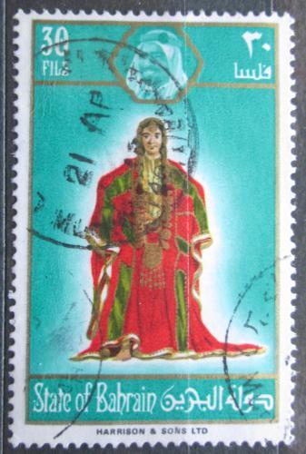 Poštovní známka Bahrajn 1975 Lidový kroj Mi# 222