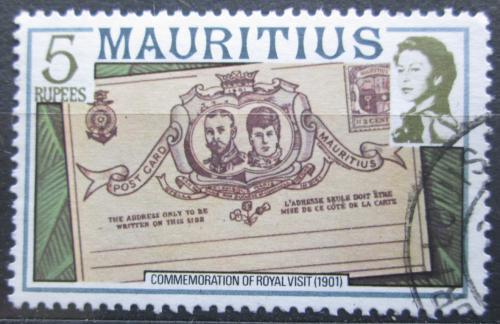 Poštovní známka Mauricius 1978 Královská návštìva Mi# 452 I X A