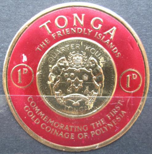 Poštovní známka Tonga 1963 Státní znak Mi# 128
