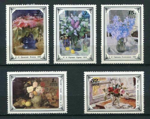Poštovní známky SSSR 1979 Umìní, kvìtiny Mi# 4866-70