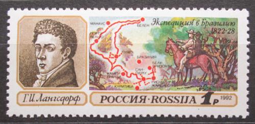 Poštovní známka Rusko 1992 Georg Heinrich von Langsdorff, pøírodovìdec Mi# 250